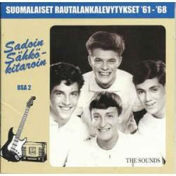 SADOIN SÄHKÖKITAROIN Vol.2 CD