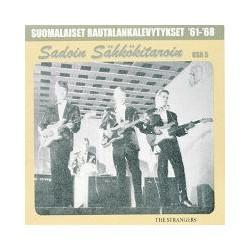 SADOIN SÄHKÖKITAROIN Osa 5 CD