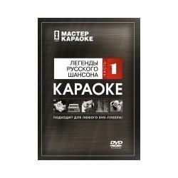 VENÄLÄINEN MASTER KARAOKE...